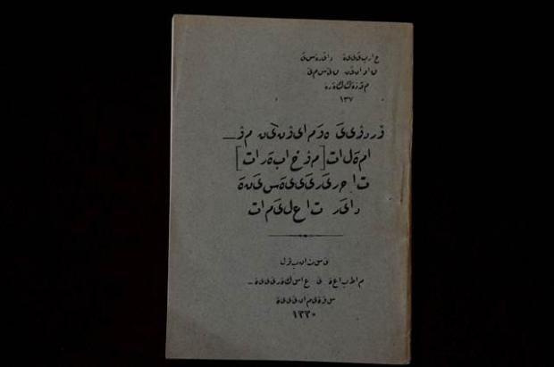 Enver Paşa'nın eşyaları Müzayedede satılacak 15