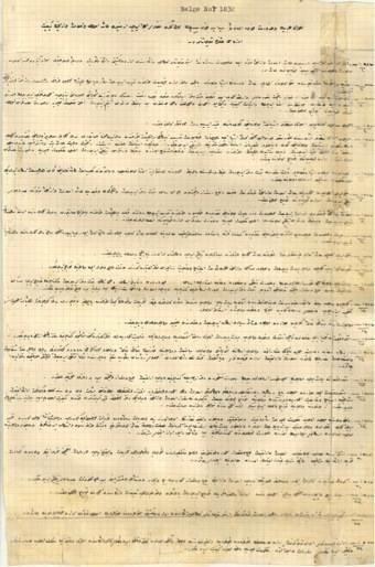 1915 olaylarının bilinmeyen yüzü 4