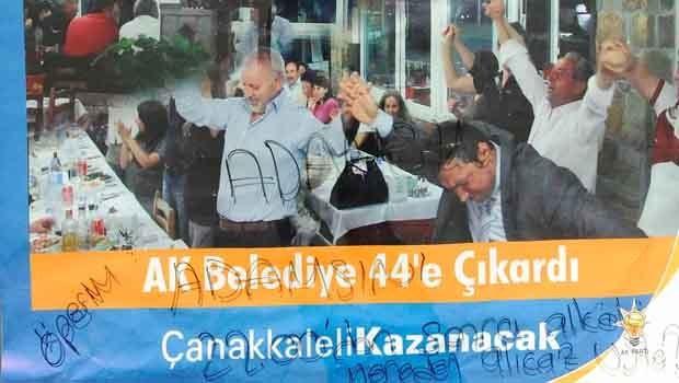 AKP'den 2. rakı hamlesi