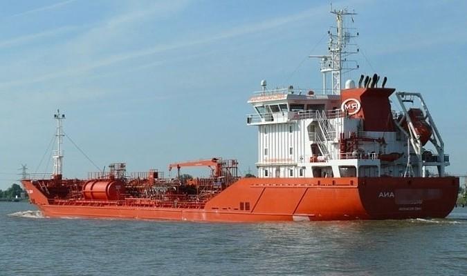 Türk gemisi İspanya'da rehin alındı