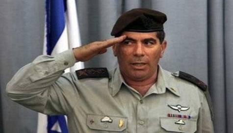 İsrailli 4 komutana yakalama kararı