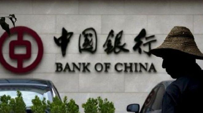 BDDK, Bank of China'ya faaliyet izni verdi
