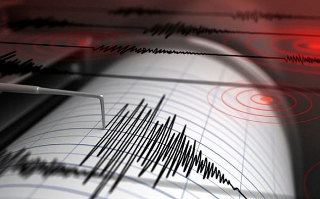 İstanbul'da deprem alarmı! İşte o tarih…