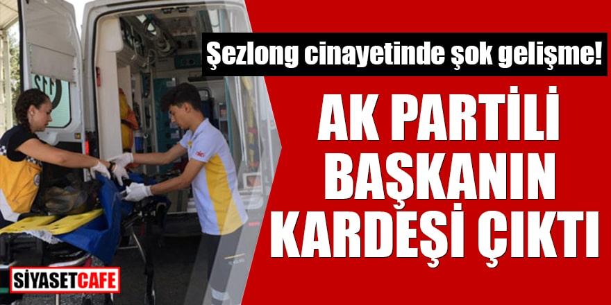 Şezlong cinayetinde şok gelişme! AK Partili Başkanın kardeşi çıktı