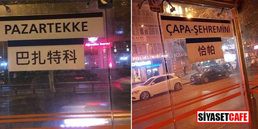 İmamoğlu'ndan flaş hamle! İstanbul duraklarına Çince tabela