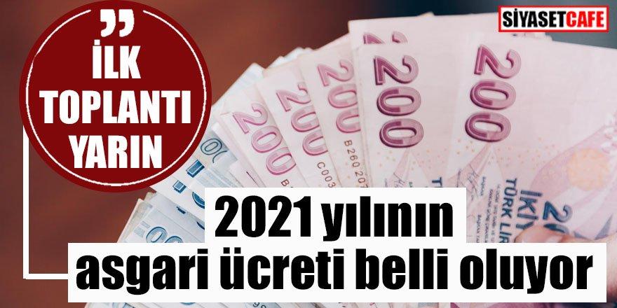 Asgari Ücret Tespit Komisyonu'nun ilk toplantısı yarın